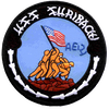 USS Suribachi (AE-21)