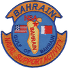 NSA Bahrain