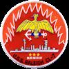 USS Raleigh (CL-7)