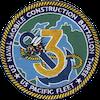 Naval Mobile Construction Battalion (NMCB) 3