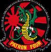 VP-4 Skinny Dragons(USN)
