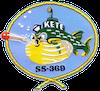 USS Kete (SS-369)