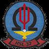 HSL-32