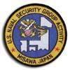 Naval Security Group Activity (NSGA) Misawa, Japan