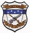 USS Francis Hammond (FF-1067)