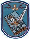 Nuclear Power School (Staff), Bainbridge, MD, Naval Nuclear Power Training Command (NNPTC)
